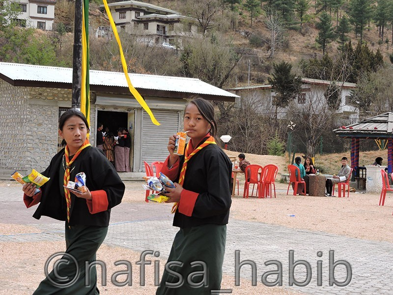 Children Park Thimphu