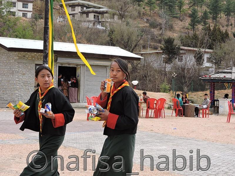 Children Park Thimphu