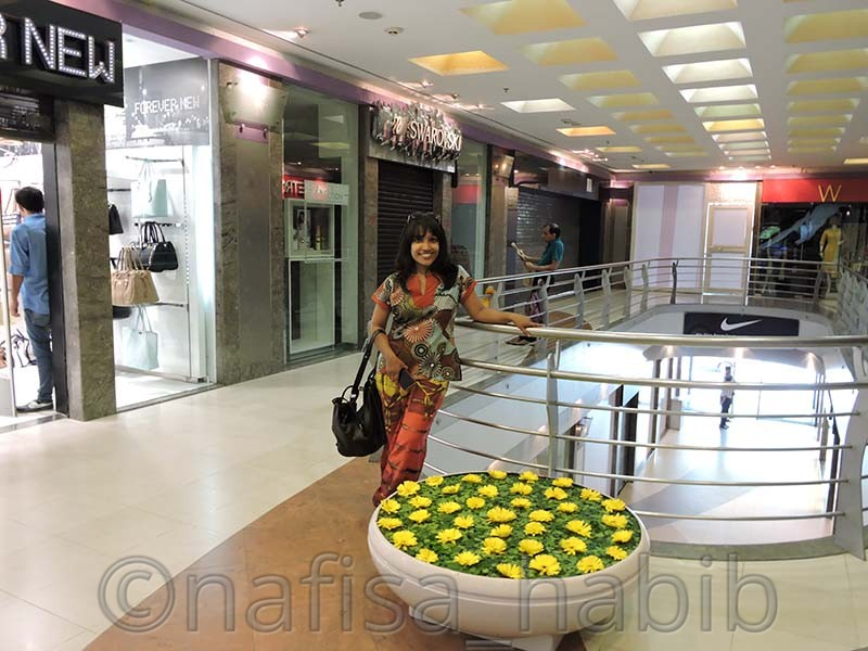 Forum Mall Kolkata