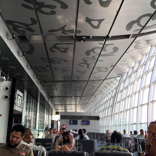 Netaji Subhas Chandra Bose International Airport - Travels in Kolkata [Ultimate Travel Guide]