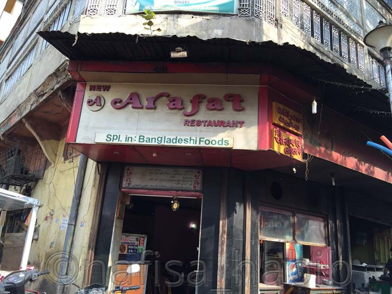 New Arafat Restaurant - Travels in Kolkata [Ultimate Travel Guide]