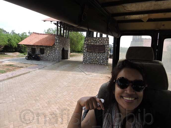 Palatupana Entrance at Yala National Park