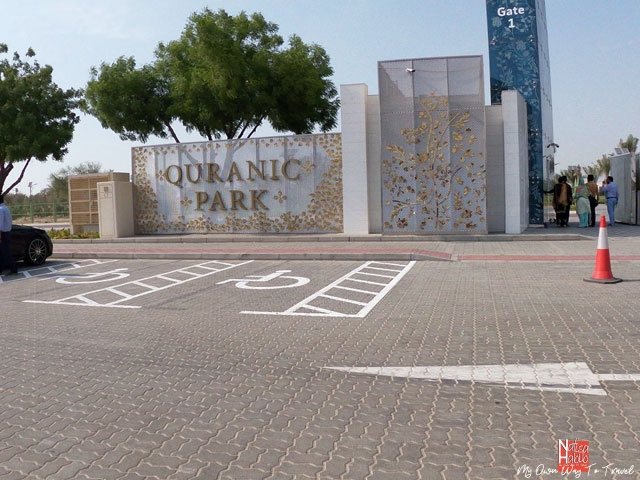What to see in Dubai - Quranic Park in Dubai Al Khawaneej