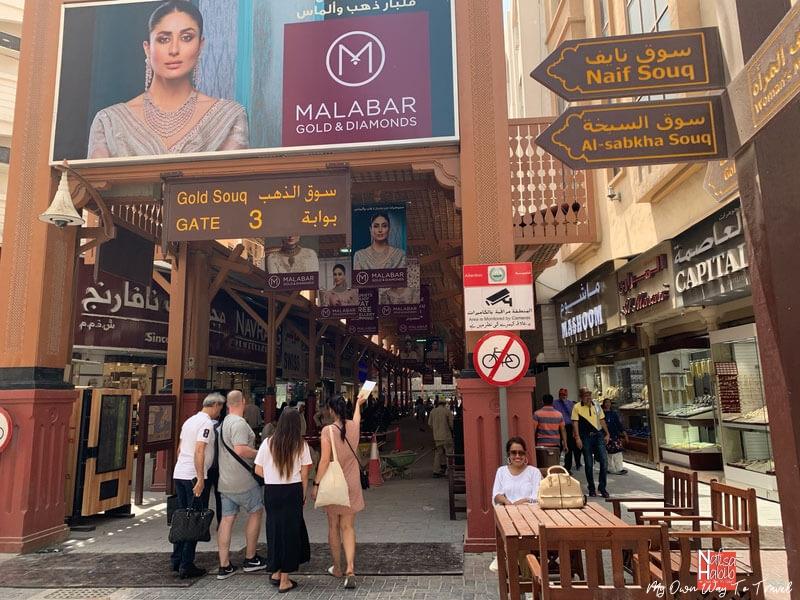 Trip To Dubai - The famous Gold Souq in Deira