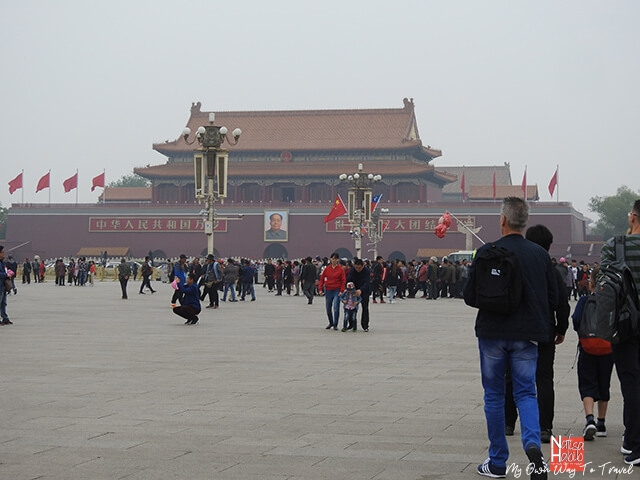 Famous viewpoint of the Tiananmen Square