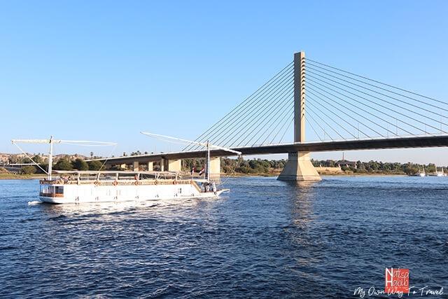 Khattarah Aswan Bridge
