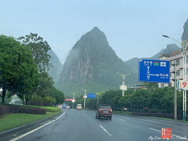 The scenic Guilin road leads to the Liangjiang International Airport
