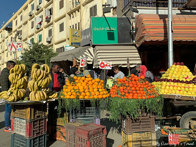 Fruits ready to sell in Cairo
