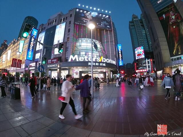 Walk along the Nanjing Road