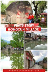 Hongcun Ancient Village Photo Story