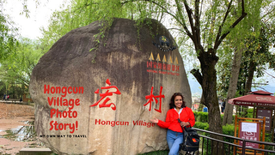 Visit Hongcun, The Most Scenic Ancient Village Near Huangshan